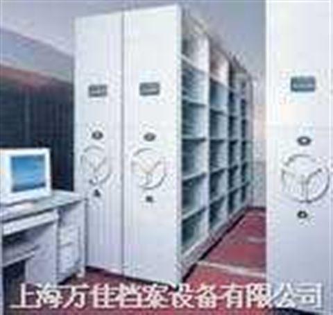 手动、电动、电脑控制多用式密集架