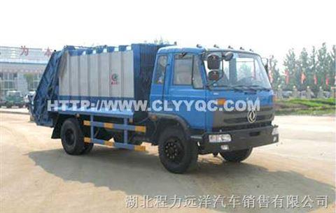 5140ZYST3型压缩式垃圾车