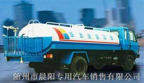 东风EQ145多功能绿化环卫洒水车