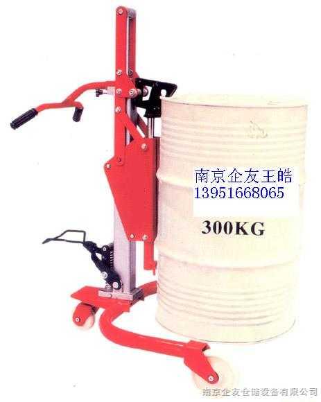 油桶搬运车、液压油桶卸料车-油桶搬运车、液压油桶卸料车