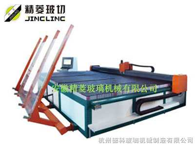 JL-CNC-3726全自动数控玻璃切割机