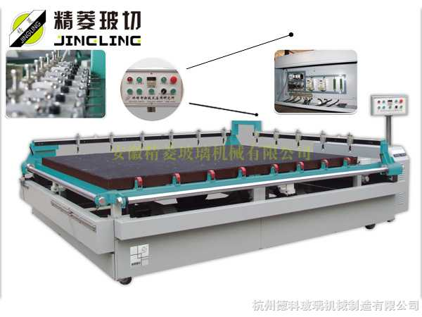 JL-ZJQZ-2620型半自动双桥立交式精密切桌I型