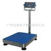TCS电子称:150公斤电子磅秤,150公斤防爆电子台秤,不锈钢电子称