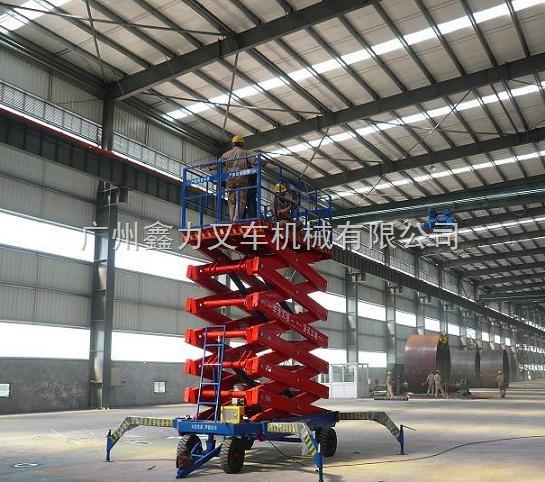 东莞卖16/18米高空作业平台哪里比较便宜/深圳哪里有卖剪叉式升降机