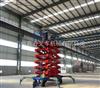 厂家直销16/18米高空作业平台/移动前剪叉式升降机