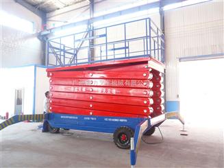 厂家直销18/20米升降平台/高空作业平台/剪叉式升降台