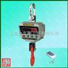 5吨直视电子吊秤*5T行车电子秤(厂家直销)