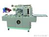 BTB-300A型可调试三维透明膜包装机