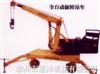 SD-2T全自动旋转吊车