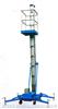 GTWY4-100单桅式铝合金升降机