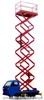 SJY0.3-6车载式高空作业平台