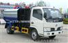 5040ZZZ3型自装卸式垃圾车