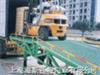 移动式登车桥2