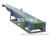 伸缩式皮带输送机,上海伸缩皮带线