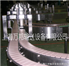链板输送机,上海板链式输送线