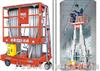 铝合金升降机,铝合金升降平台,广州/佛山铝合金升降平台