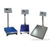 30公斤台秤,30公斤电子台秤,50公斤台秤,50公斤电子台秤