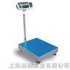 100公斤台秤,100公斤电子台秤,150公斤台秤,150公斤电子台秤
