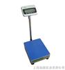 180公斤台秤,180公斤电子台秤,200公斤台秤,200公斤电子台秤