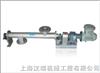 螺旋给料器;螺旋给料机;螺旋输送机;螺杆给料器;螺杆给料机
