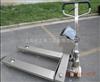 防爆电子叉车秤/2吨手动搬运车秤/3吨液压叉车电子称价格