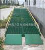 专业订做钢桥板登车桥/货柜车装卸货平台/卸货桥