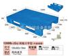 1208系列-网格九脚塑料托盘STK-1208A2-LP