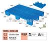 1208系列-平板九脚塑料托盘STK-1208A1-PJ