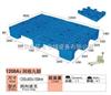 1208系列-平板九脚塑料托盘STK-1208A2-PJ